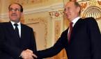 بوتين والمالكي