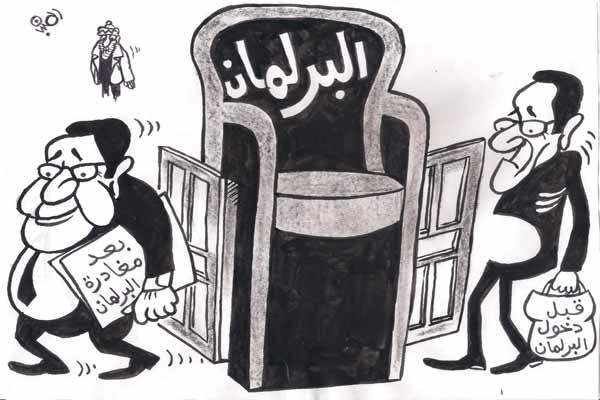 caricatures_1324837651
