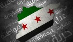 National_Plan_Syria_Future