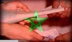 الفساد-في-المغرب