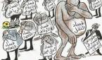 caricatures_1332275658