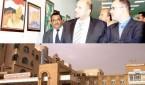 الفساد في اليمن