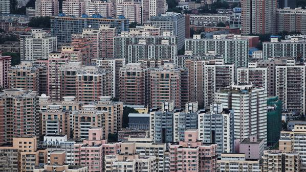 Beijing's Daily Life
