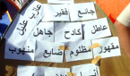 الفساد-في-اليمن-السعيد