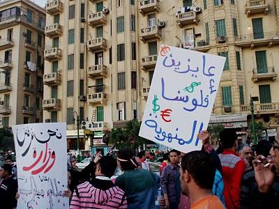 الأموال المنهوبة في مصر