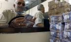 غسيل الأموال في العراق