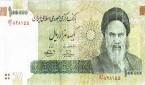 التزوير في ايران