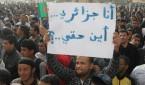 الفساد في الجزائر