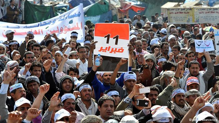 مظاهرات اليمن