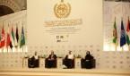 المنتدى العربي للتنمية المستدامة
