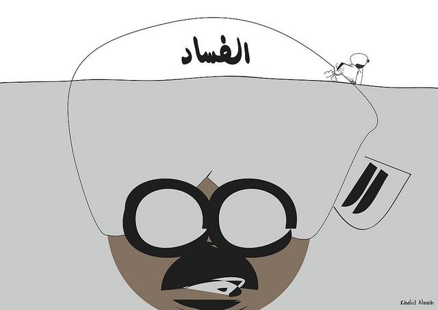 الفساد في السودان