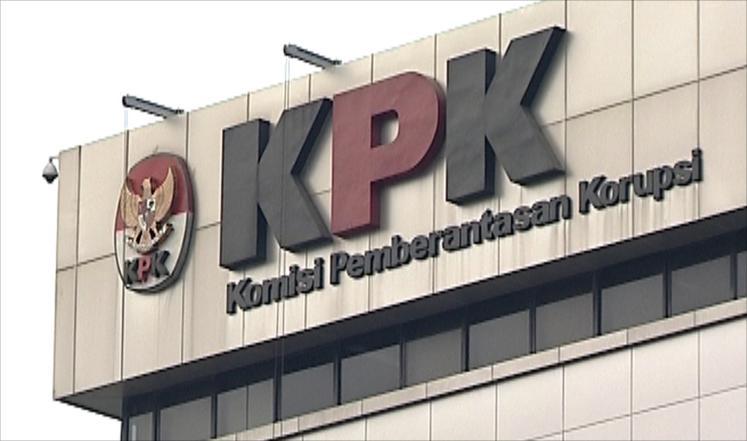 الفساد في اندونيسيا