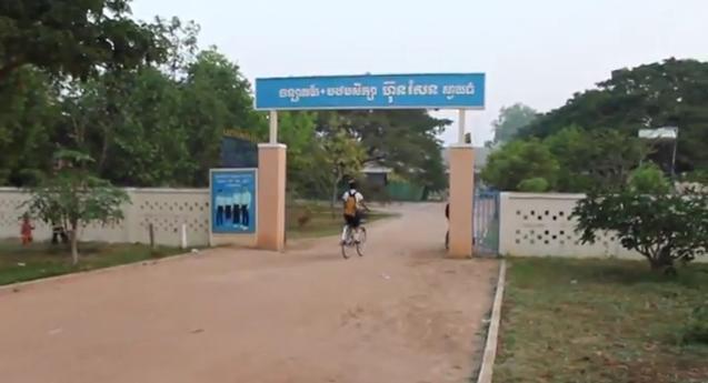 منحة دراسية في كمبوديا